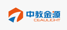 北京中教金源科技有限公司