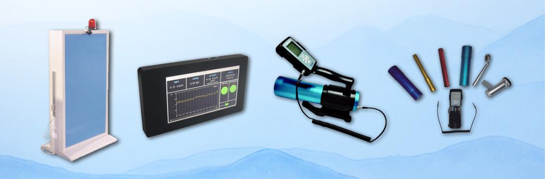 多功能便携式辐射检测仪