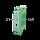 AI-7028型2路PID温度控制器