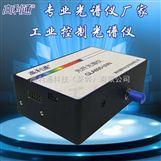 工业控制紫外光谱仪气体检测系统仪