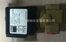 GSR电磁阀中国总代理