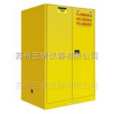 防火柜、防磁柜、工业安全柜