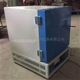 广州马弗炉 一体式箱式电炉 SX2-15-12N