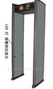 门式非接触式红外测温系统/体温测量仪