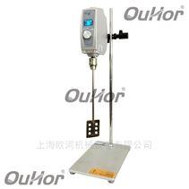 上海搅拌机生产商_专业生产搅拌器生产厂家