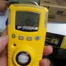 加拿大BW GAXT-A 氨气 气体检测仪